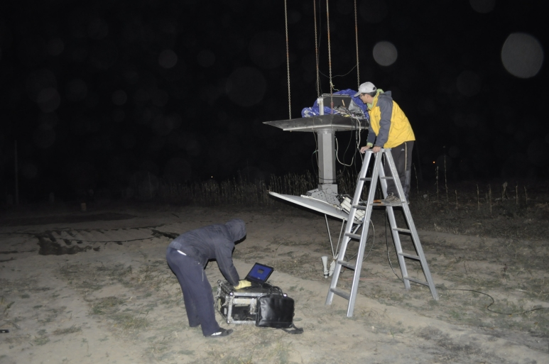 scatterometer2